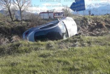 STRUMA.BG от мястото! Трима ранени в катастрофата край Баня /СНИМКИ/