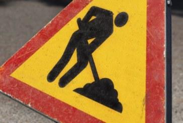 Ремонт затвори за движение едната лента на пътя Кресна – Струмяни