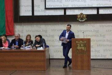 С атака срещу кмета Камбитов и екипа му започна сесията на ОбС-Благоевград