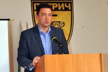Община Петрич ще изгради физкултурен салон към училището в с. Първомай