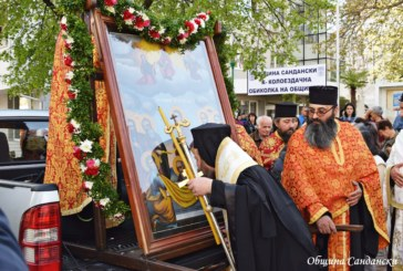 Колоездачна обиколка и литийно шествие за празника на Сандански