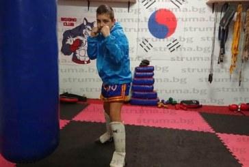 Млада надежда в бокса от Кочериново излиза за медал на турнир в Петрич