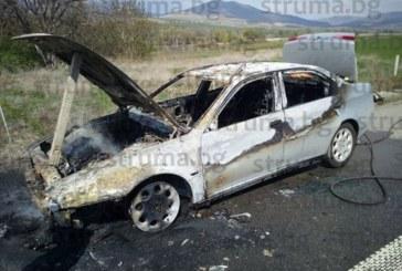 """Кола изгоря на АМ """"Струма"""""""