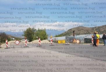 Затварят за 4 дни пътят Сандански – Петрич