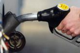 Скок в цената на бензина и дизела у нас