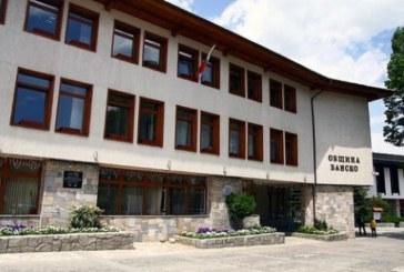 Мощни фирми от Югозапада се съревновават за обществена поръчка за 4 млн. лв. на община Банско за ремонт на улици