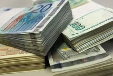 Ето къде да вложите парите си! Купете тази сграда в Левуново, цената се срина с 30 000 лв.