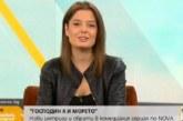 Алекс Сърчаджиева катастрофира