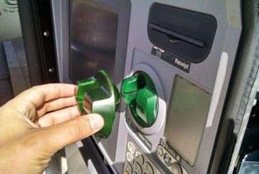 Четирима българи задържани за източване на банкомати на остров Бали