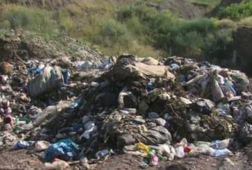 Семейство по погрешка изхвърли торба с $90 000 на сметище
