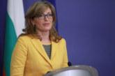 България е готова да помогне в разследването на инцидента в Северна Македония