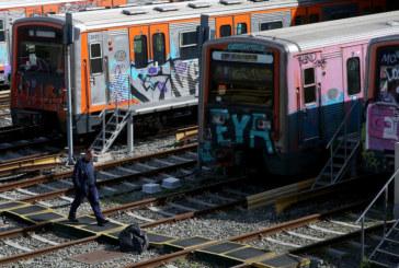Транспортна стачка блокира Гърция