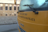 Училищен автобус се обърна на пътя Айтос – Карнобат