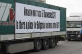 """Сдружение на превозвачите: Германия, Франция, Белгия и Холандия печелят от пакета """"Мобилност"""""""