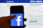 Ето какво променя Facebook в условията и услугите си