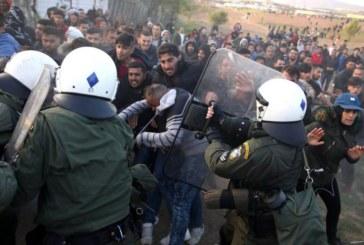 Сблъсъци между мигранти и гръцката полиция край Солун /СНИМКИ/