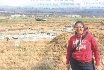Археолози от РИМ бдят ежедневно на разкопките край Покровник в очакване на преместването им