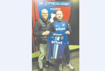 Един белгиец в Радомир: Животът в България не е лесен, надявам се поне на 6 гола