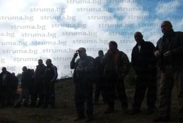 Над 150 ловци се събраха над Кресна на уникално състезание за кучета