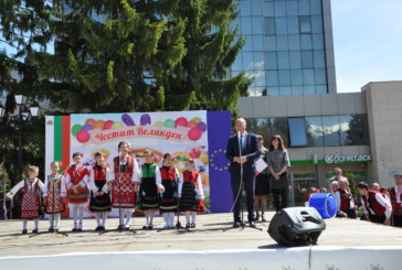 Пъстър великденски празник на площада в Разлог