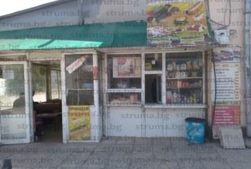 Заведенията на жп гарата в Благоевград масово затварят