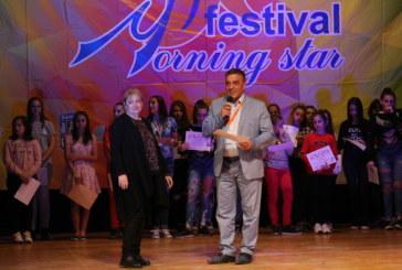 """Тържествено отбелязха финала на Международния фестивал на изкуствата """"Утринна звезда"""" в Банско"""