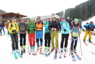 """Най-масовият старт по ски-алпинизъм на Балканите – """"Купа Пройката"""", бе даден в Банско"""