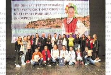 Танцьори от Кюстендил с първо място от международен фестивал в Охрид