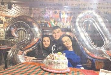 """Студентка по """"Туризъм"""" В ЮЗУ празнува 20-и рожден ден с 20 гости"""