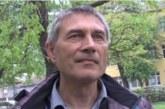 Извънредно!Антимафиотът Мирослав Писов се предаде в полицията в Благоевград