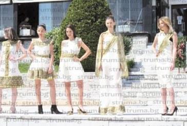 Млади ЮЗУ дизайнери впечатлиха жителите и гостите на Сандански с модно ревю от 6 колекции