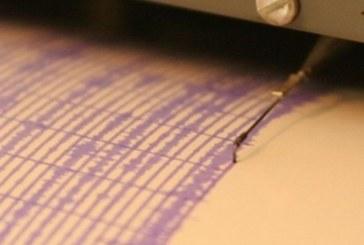 Слабо земетресение край Гоце Делчев тази сутрин
