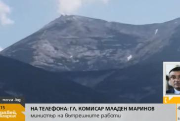 Министър Маринов с извънредна новина за самолетната катастрофа
