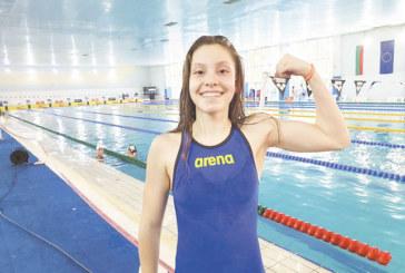 """13-годишна от """"GD Sport"""" първа при жените с рекорд, санданските отбори и """"Пирин"""" сред отличниците в отборното"""