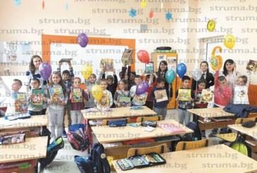 Гимназисти от Гоце Делчев подариха книжки на малките си приятели от Първо ОУ, показаха на малчуганите защо трябва да четат