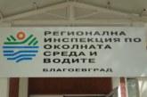 """Приватизираната """"Бистрица"""" ООД хваната от екоинспекторите да излива под Покровнишкия мост на р. Струма непречистени води"""