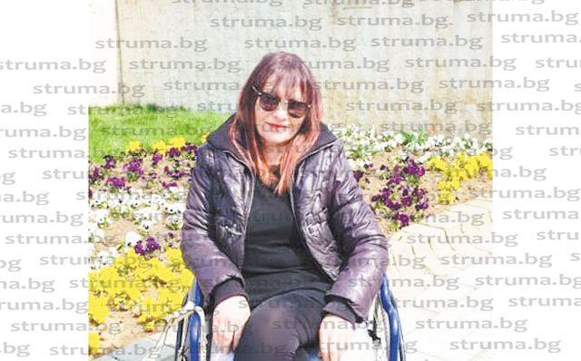 Благоевградчанка със 100% неподвижност сменя дъщеря си на студентската скамейка в ЮЗУ