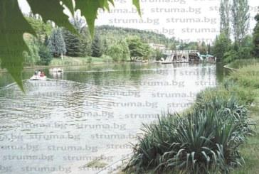 Ресторантьор от Мелник ще ползва 10 г. езерото в парка на Сандански срещу 550 лв. наем и обещание да налее 402 хил. лв. в атракциони