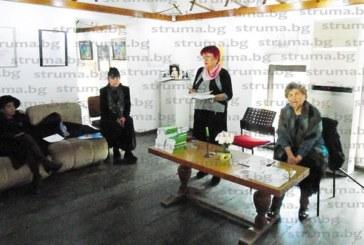Изложба в памет на художничката, възпитаник на ЮЗУ, Ю. Равелова откриха в Дупница