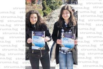 Ученички от ПМГ в лауреатната група на националната олимпиада по философия