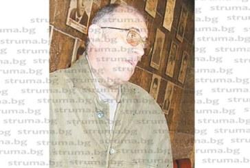 Бившият шеф на АГ отделението в общинската болница в Дупница д-р Б. Попов хвърли оставка и като директор на Медицинския център, до дни мястото му заема доц. Недин