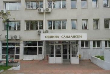 Концесионер наема за 10 г. първия етаж на ГУМ – Сандански, вторият и третият ще се ползват от спортни клубове и самодейни състави
