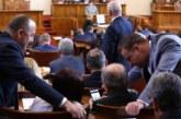 Депутатите решиха! Адвокатите няма да докладват на ДАНС за свои клиенти
