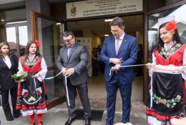 Прерязаха лентата на обновените сгради на полицията и пожарната в Петрич