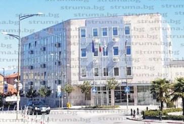 77 000 лв. санкция за саниране сградата на общината и адвокатски услуги наложи МРРБ на община Петрич