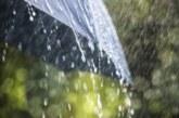 Времето днес – облаци, дъжд, слънце, във вторник валежите ще са навсякъде