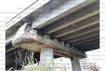 """Окуражен от ангажираността на премиера за """"Нотр Дам"""", депутат изпрати на Б. Борисов актуални снимки на опасен, рушащ се мост в Перник"""