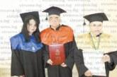 """Удостоиха професорите В. Жечев и  М. Кичева със званието """"Доктор Хонорис кауза"""", 64 украински студенти в Колежа по туризъм ги аплодираха"""