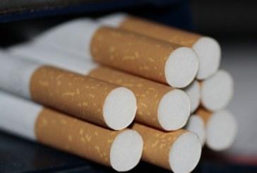 Спипаха контрабандни цигари в автомобил в Петрич