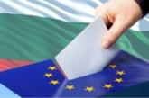 РИК – Благоевград: Най-висока е избирателната активност в Банско, разследват опити за купуване на гласове в Благоевград